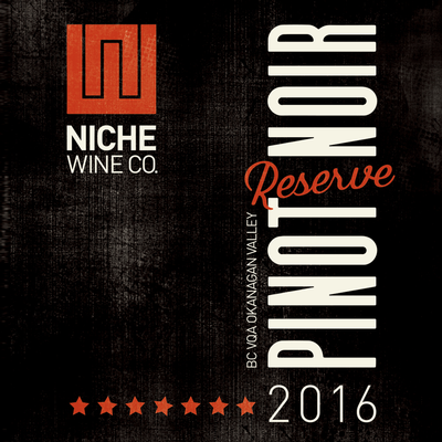 2016 Pinot noir Reserve Image